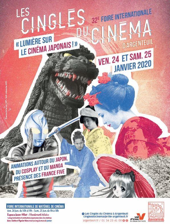 LES CINGLES DU CINEMA 2020 à ARGENTEUIL