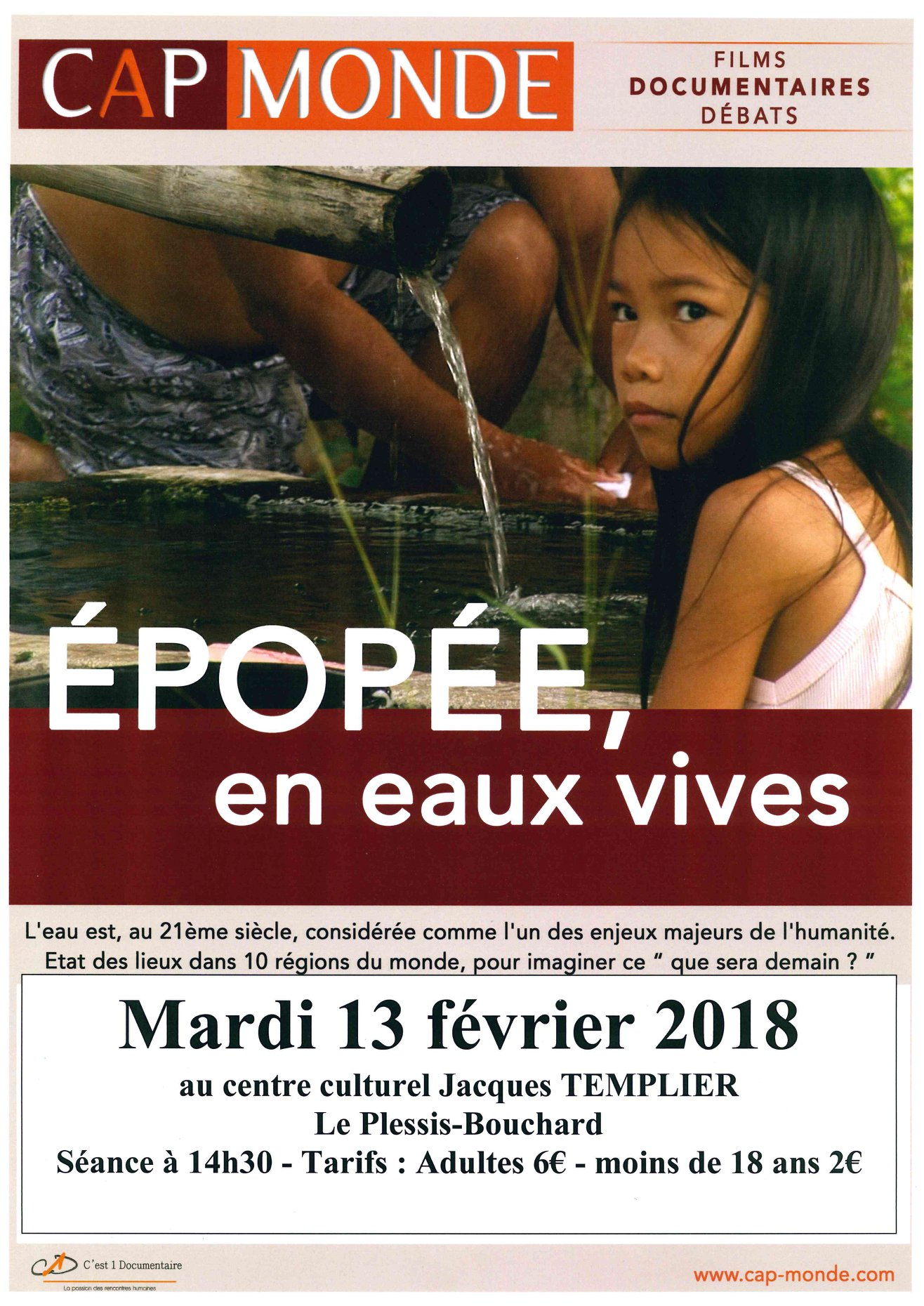 Séance Cap Monde 13 février 2018