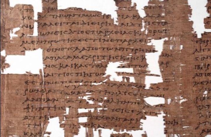 Fragment de papyrus
