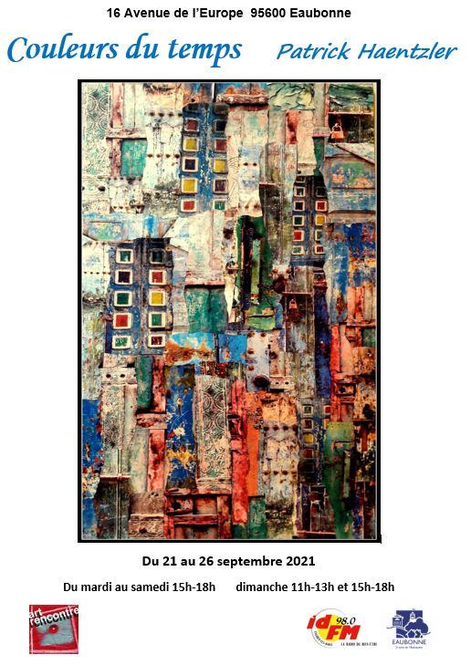 Exposition de Patrick Haentzler