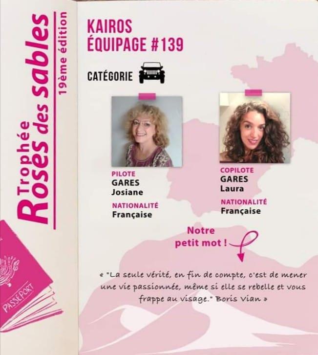 Equipage Kairos - Josy et Laura