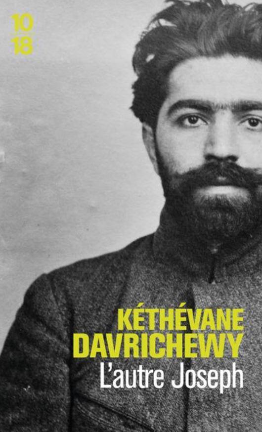 L'autre Joseph de Kéthévane Davrichewy