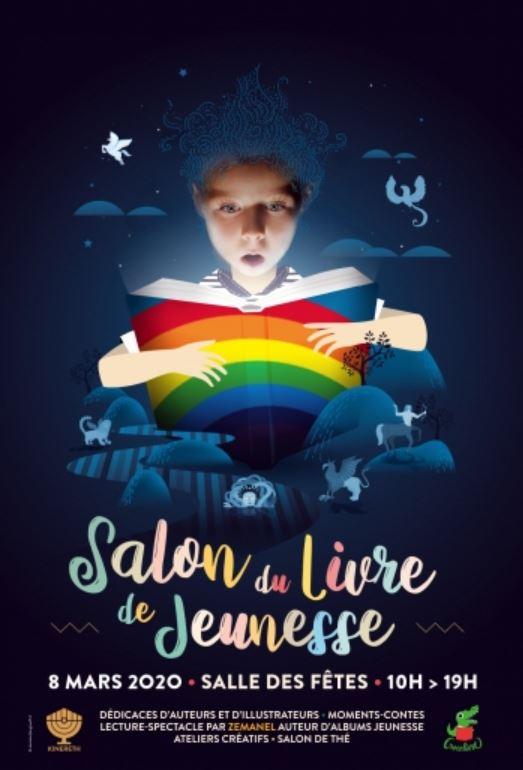 Salon du Livre de Jeunesse d'Enghien - 2020