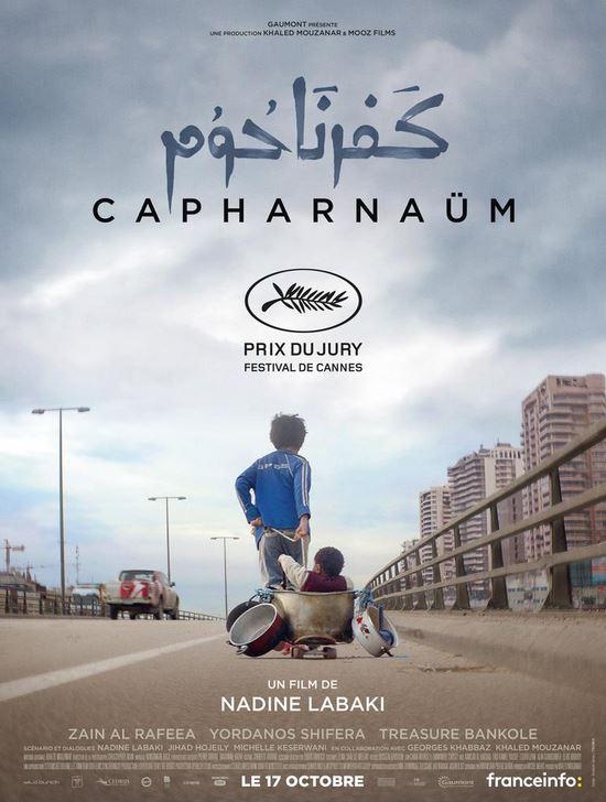 CAPHANAUM de Nadine Labaki