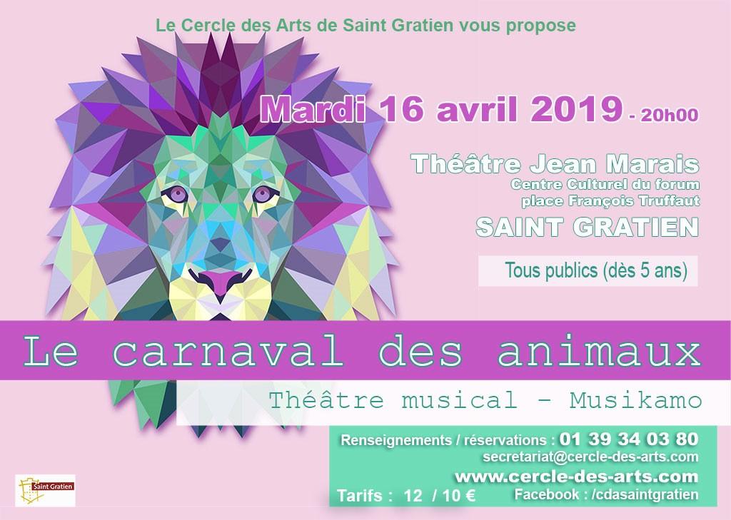 LE CARNAVAL DES ANIMAUX à Saint-Gratien